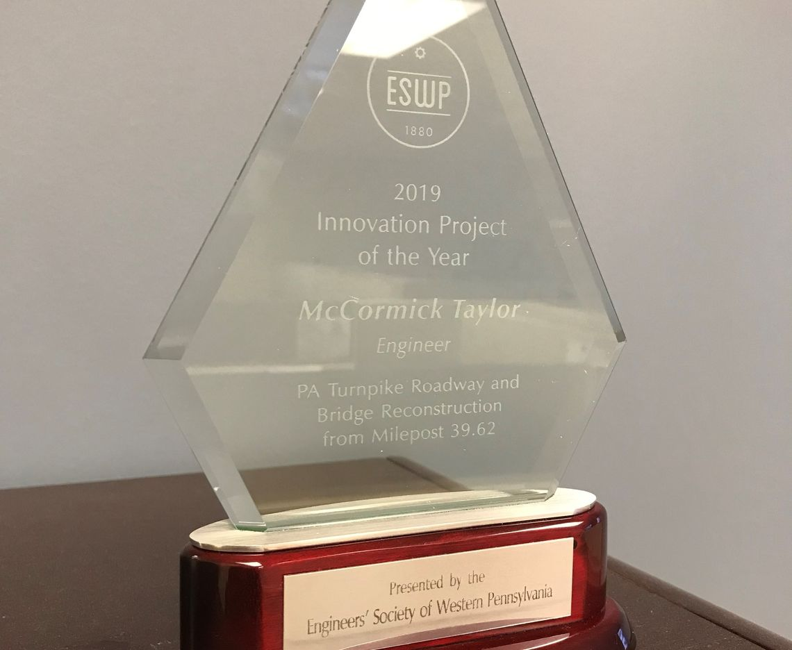 PTC 40-48 WINS INNOVATION PROJECT OF THE YEAR
