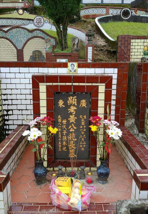 grandfather s gravesite in taiwan